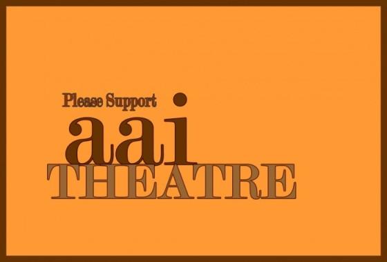 AAI Theatre Fundraiser