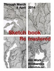 AAI will be at Wildberries Marketplace.  Students will be exhibiting their re-masteed sketchbook pieces.